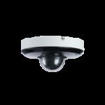 XS-IPSD0503SAWH-2 IP PTZ-camera
